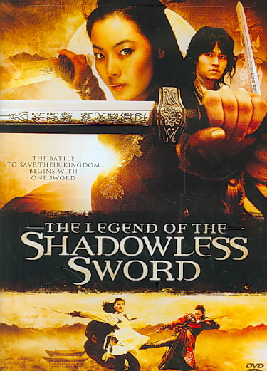 LEGEND OF THE SHADOWLESS SWORD BY JIN,LEE SEO (DVD)